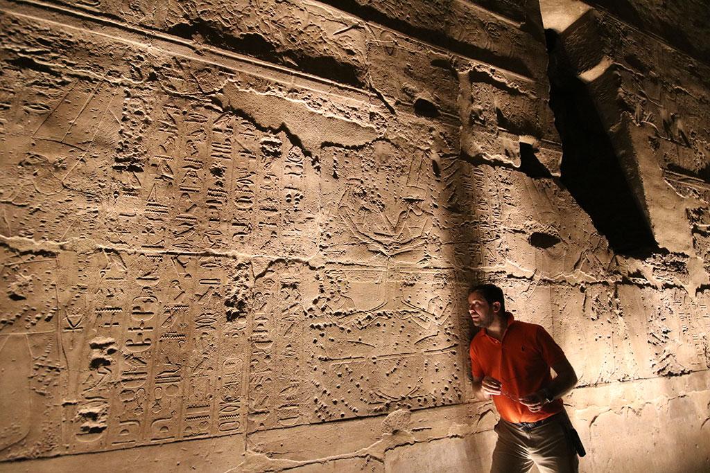 Hierogamia de Luxor
