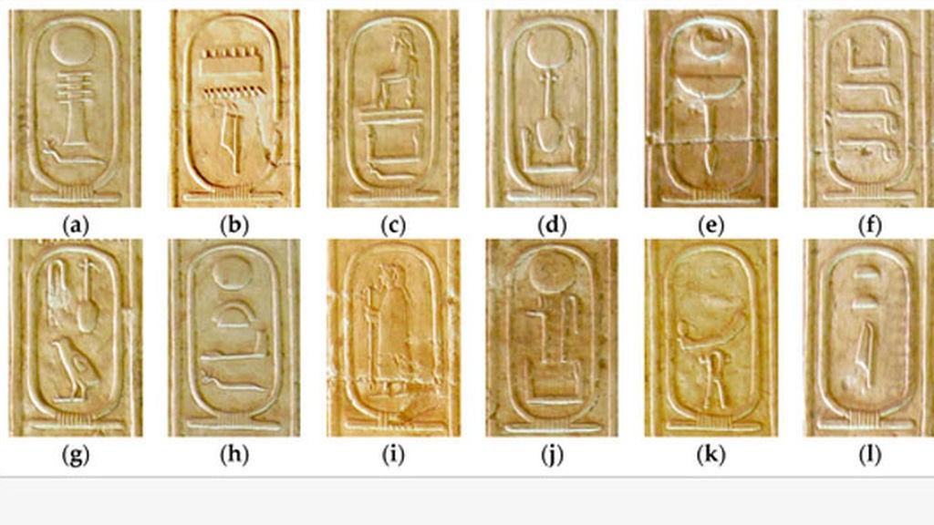 Cartuchos egipcios